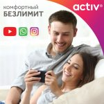activ: Безлимитная акция на Youtube, Instagram, WhatsApp! «Комфортный безлимит» на тарифах актив