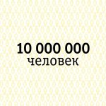 Beeline: О лидерстве  абонентской базы в Казахстане