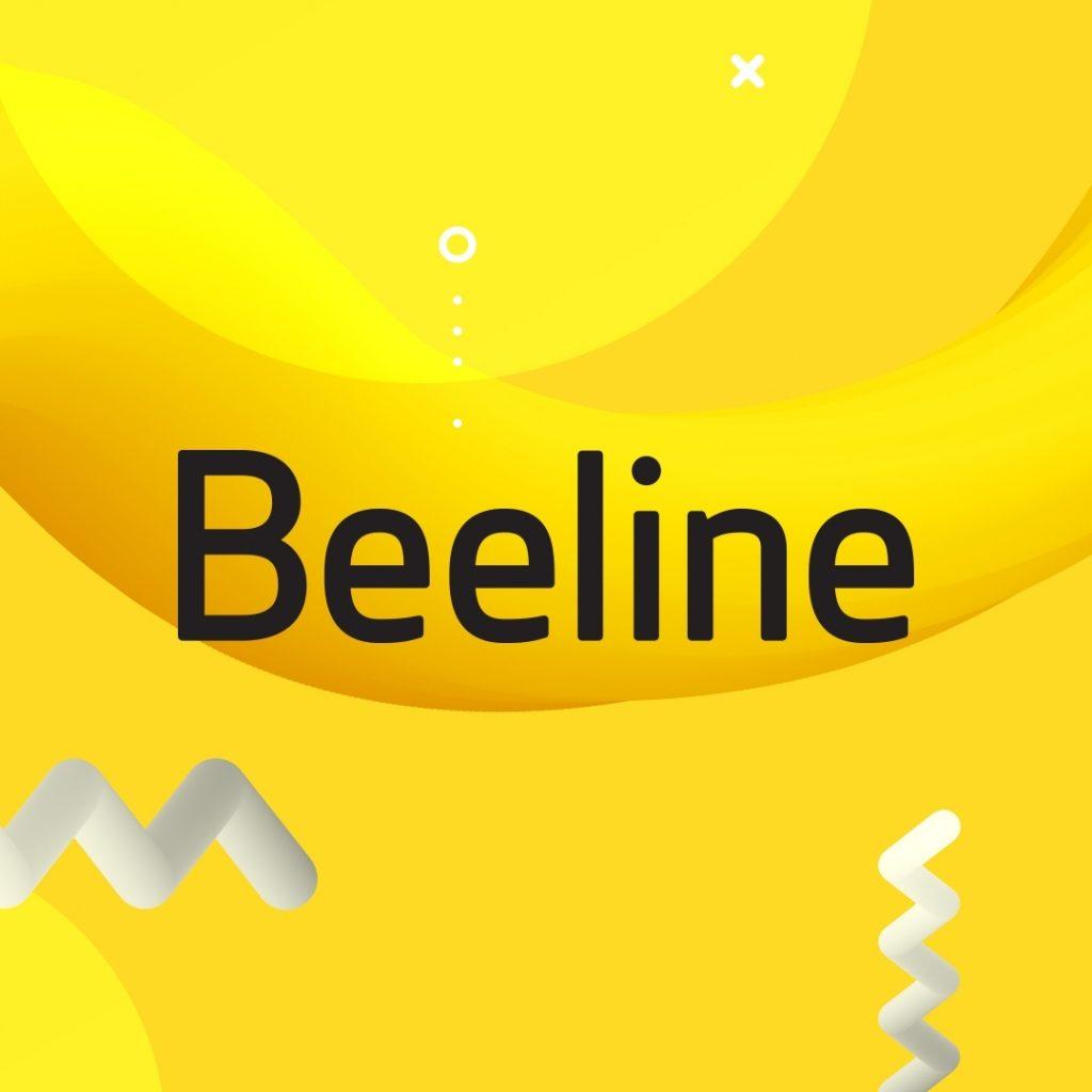 Beeline: запуск тарифного плана «Простой»!